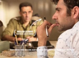Tel Aviv on Fire Festival du Cinéma Israélien de Paris