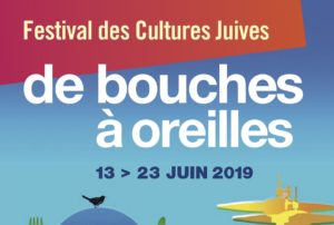 Festival of Jewish Cultures