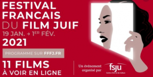 French Jewish Film Festival