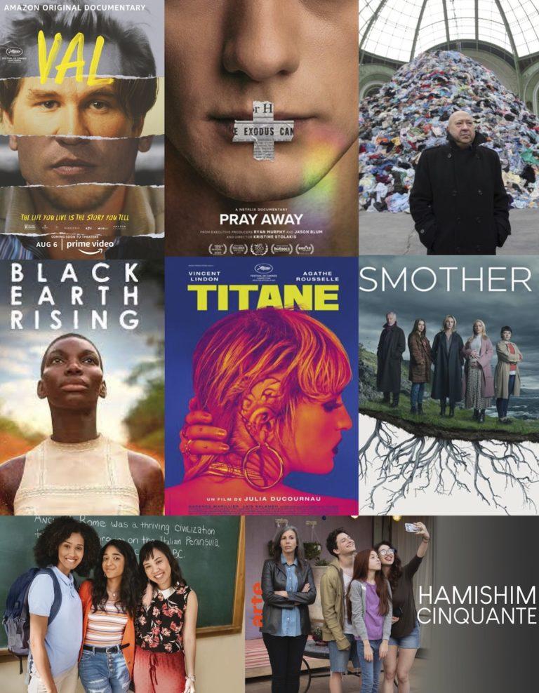 Vos films et séries