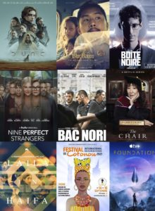 New films of September